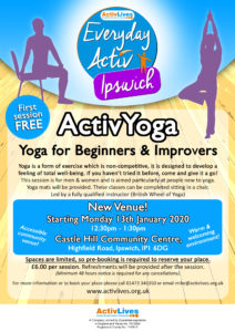 CLOSED UNTIL FURTHER NOTICE - ActivYoga for Beginners/Improvers @ Castle Hill Community Centre | England | United Kingdom